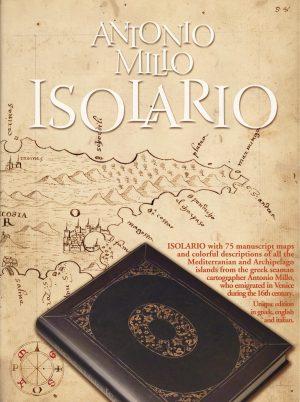 Antonio Millo, Isolario
